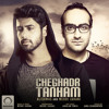 Alishmas - Cheghadr Tanham (Ft Mehdi Jahani) mp3