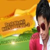 Chak De India(Desh Bhakti) Dj VickyRaghogarh Mix