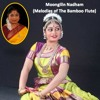 2. Piththanae Pirai Nudhal-Amirdha Varshani-Adi