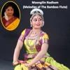 4. Kannan Varum Neram-Savithri-Adi