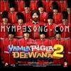 Suit Tera Laal Rang Da - www.MyMp3Song.com