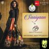 Saiyaan- Qurat Ul Ain Balouch (Trap Remix)
