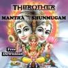 TH BROTHER - MANTRA 〽  SHUNMUGAM ***FREE DOWNLOAD***