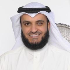أذكار المساء مشاري راشد العفاسي