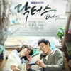 doctors in love   kdrama doctors ost   background music