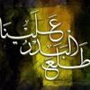 Tala' Al Badru 'Alayna - Mishary Al Afasy