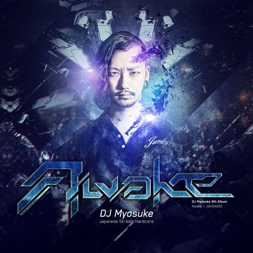 DJ Myosuke - Bottom of the Thought (Kobaryo Remix) [F/C Awake]