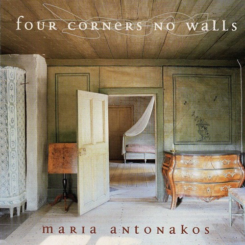 Four Corners, No Walls