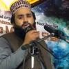 Way Aa Meda Dhola Karan Bethi Zaari Punjabi Kalam By Khalid Hussnain Khalid 2106
