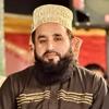 URDU MANQABAT(Hussain Ibn E Ali Hai) By Khalid Hussnain Khalid