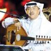Download #محمد_عبده : مساء الخير : جلسة كان 2005 Mp3