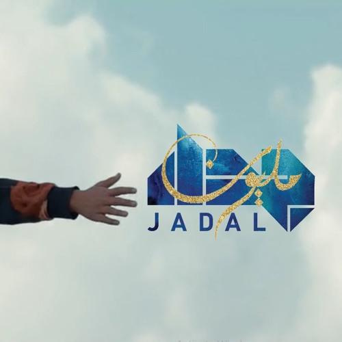 JadaL - Malyoun Album (updated) جدل - ألبوم مليون