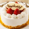 Download happy birthday to you ver3 Mp3