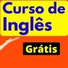 7 Expressões Comuns Do Português Traduzidas Para Inglês