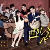 曹格 Gary Chaw【美麗人生 Life Is Beautiful】Official Music Video