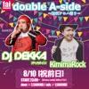 KimimaRock_DoubleASide_20160810