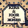 Joor Oh Remix Jahbless Mp3 Download - fullsongsnet