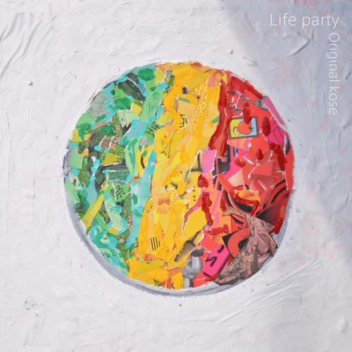 SUMMER MIX (LIFE PARTY) - Kuchikuchi