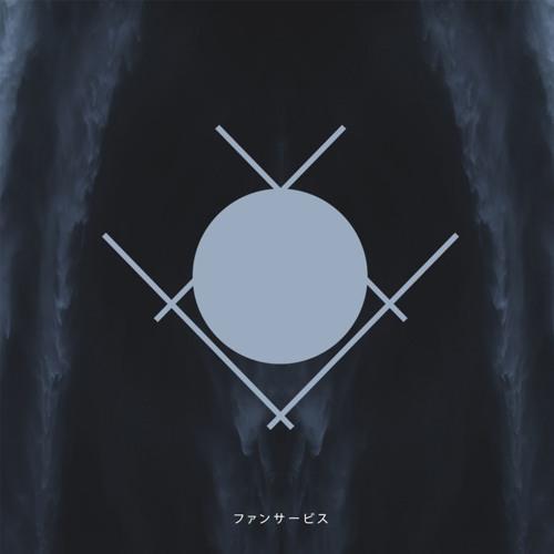 Koi - When I'm Gone Feat. Juunana
