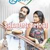 Omana Komala - ShabuNet.Mobi - Oru Indian Pranayakatha