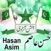 Pakistan Ka Matlab Kya - Hasan Asim
