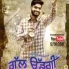 New Punjabi Songs 2016 | Gal Uddgi| Jatinder Dhiman &  Harleen Akhtar Latest Punjabi Songs 2016