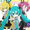 Triple Baka~Hatsune Miku,Kasane Teto & Akita Neru