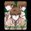Last Days Ranpo Kitan Game Of Laplace OST