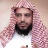 آيات الحج - (5)-  الحج أشهر معلومات -  الشيخ عبد العزيز الطريفي
