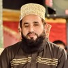 Ay Sabz Gumbad Wale- Khalid Hasnain Khalid