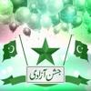 Ye Watan Tumhara Hai   Featuring Junaid Jamshed, Noman Shah, Hafiz Fahad Shah, Hafiz Abu Bakr
