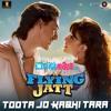 Toota Jo Kabhi Taara - Atif Aslam - Av AhMed.mp3