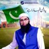 Yeh Watan Tumhara Junaid Jamshed Version
