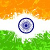 Jana Gana Mana (Indian National Anthem)