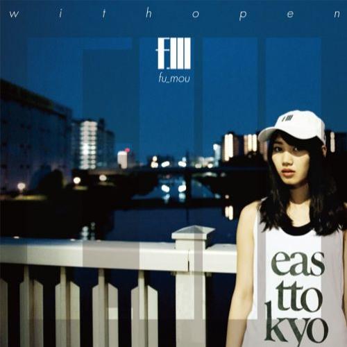 East Tokyo (the sub account & bassmicrobe REBUILD) / fu_mou