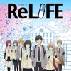 ReLIFE Opening - Button FANDUB