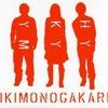 IkimonoGakari - Love Song Wa Tomaranai Yo [COVER]