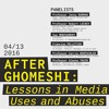 Re-airing of Tiffany Ashoona's poetry and Media McGill's discussion of the Gomeshi case