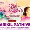 Arikil Pathiye | Oru Murai Vanthu Paarthaya Cover