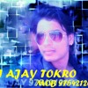 Johar Johar Mor Gaura Gauri Mix By Dj Ajay Tokro 97542121076