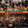Bob Marley & The Wailers - Rastaman Chant Rar Record
