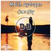 Melih Aydogan - Some Day (Original Mix)