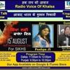 Pushpa Ji With Shri Waman Meshram Ji Discussion On Azadi Da Nigh Ya Gulami Dia Nishani Mp3