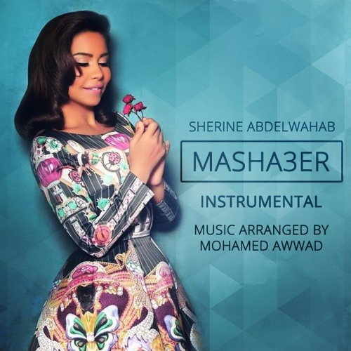music mp3 sherine masha3er