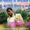 Tu Meri Jindagi Kari Ge Chhe New Kumauni Mp3 Song Jitendra Tomkyal Syokj Khima Kapil.mp3