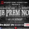 Je Prem No   Gujarati RAP Song   NITROHIT
