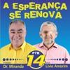 Paula Fernandes - Pra Você - DR MIRANDA Portada del disco