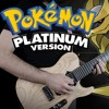 "Pokemon - Battle! Giratina ""Epic Metal"" Cover"