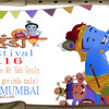 Chalo Milke Chalo Re Sab Gyole ( Aala re aala govinda aala)DJ VIJAY MUMBAI