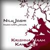 Re man krishna naam kah leeje New Krishna bhajan by Nilu Joshi  | Kapil jangir